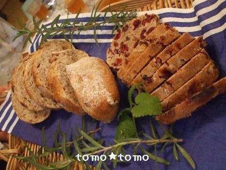 ドライフルーツのパン.JPG